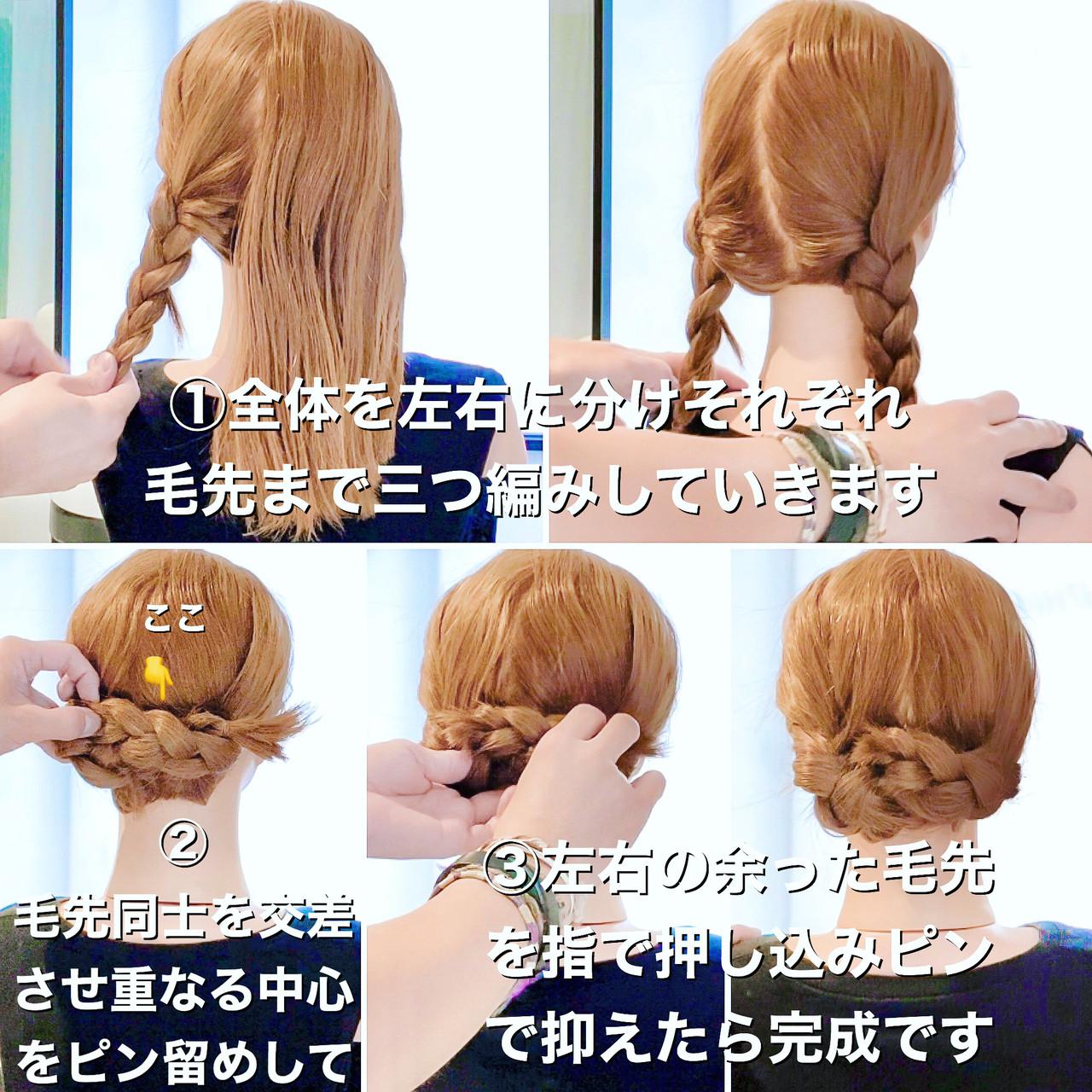 エレガント 簡単ヘアアレンジ アップスタイル ヘアアレンジ ヘアスタイルや髪型の写真・画像   美容師HIRO/Amoute代表 / Amoute/アムティ