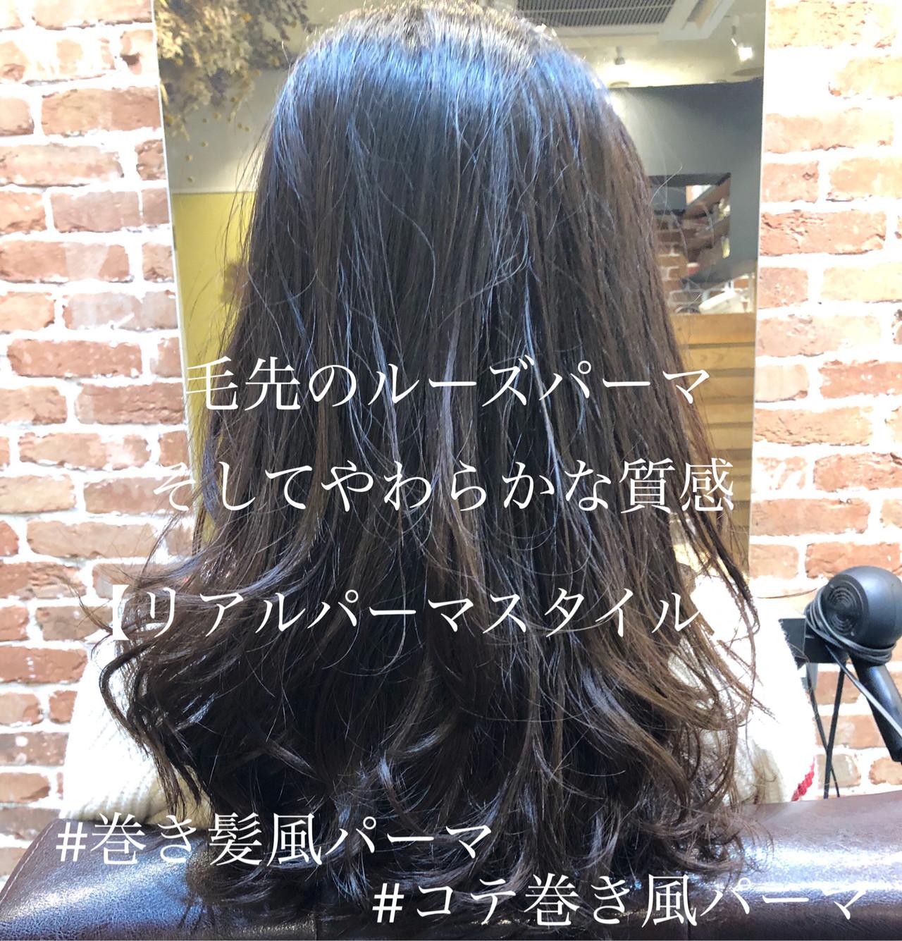 ナチュラル ゆるふわ パーマ ゆるふわパーマヘアスタイルや髪型の写真・画像