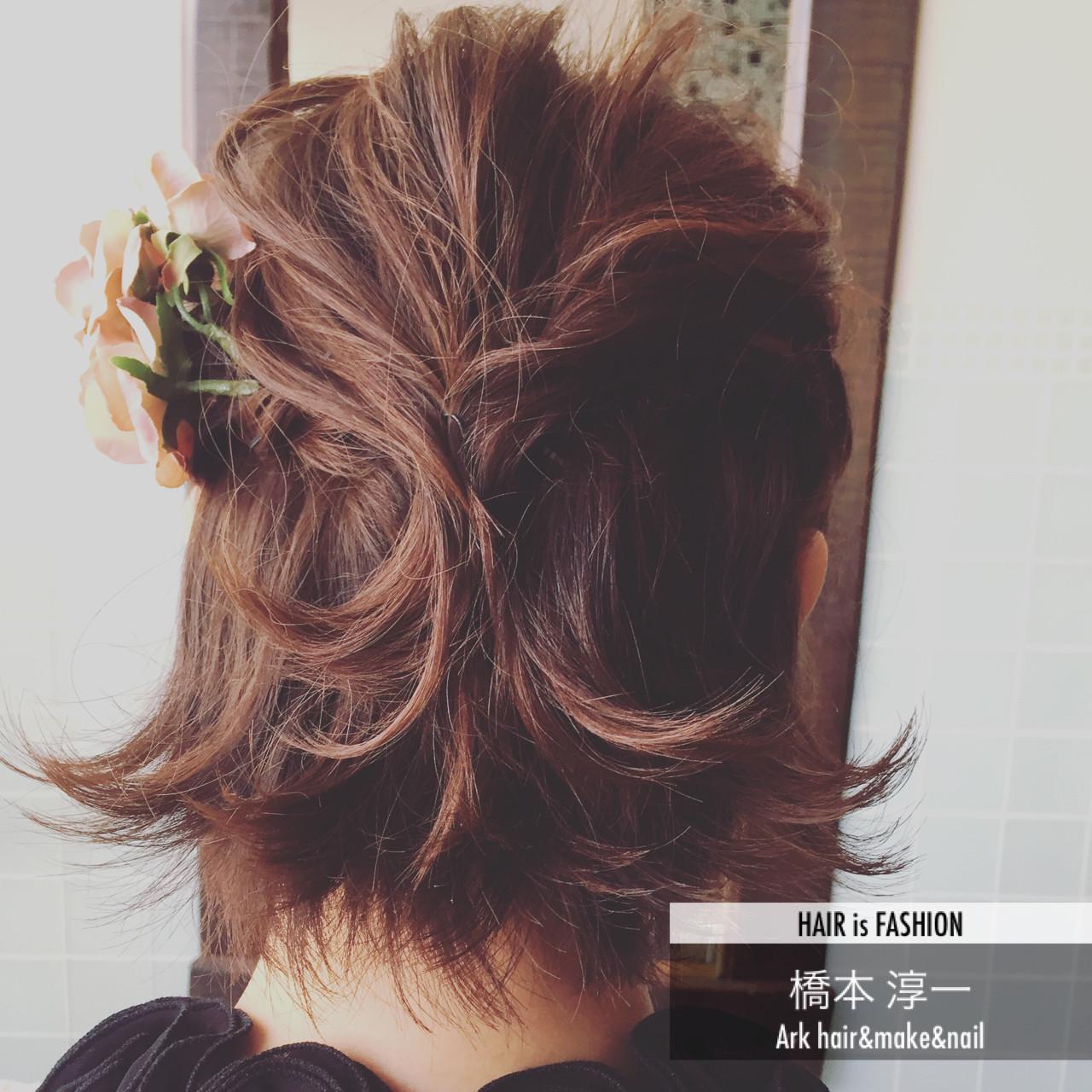 ヘアアレンジ ゆるふわ 簡単ヘアアレンジ ショートヘアスタイルや髪型の写真・画像