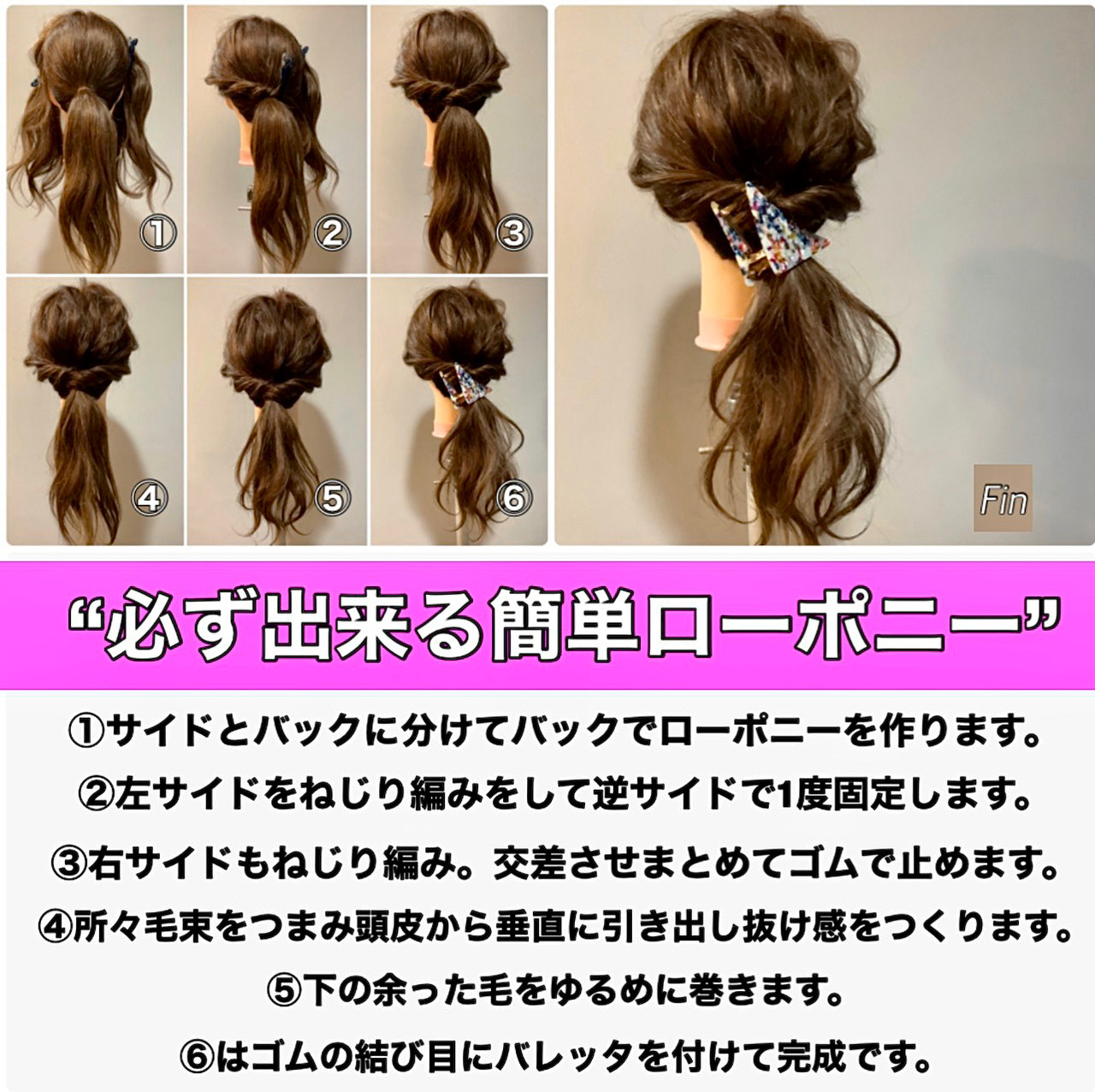 ふわふわヘアアレンジ ヘアアレンジ ミルクティーベージュ ロングヘア ヘアスタイルや髪型の写真・画像