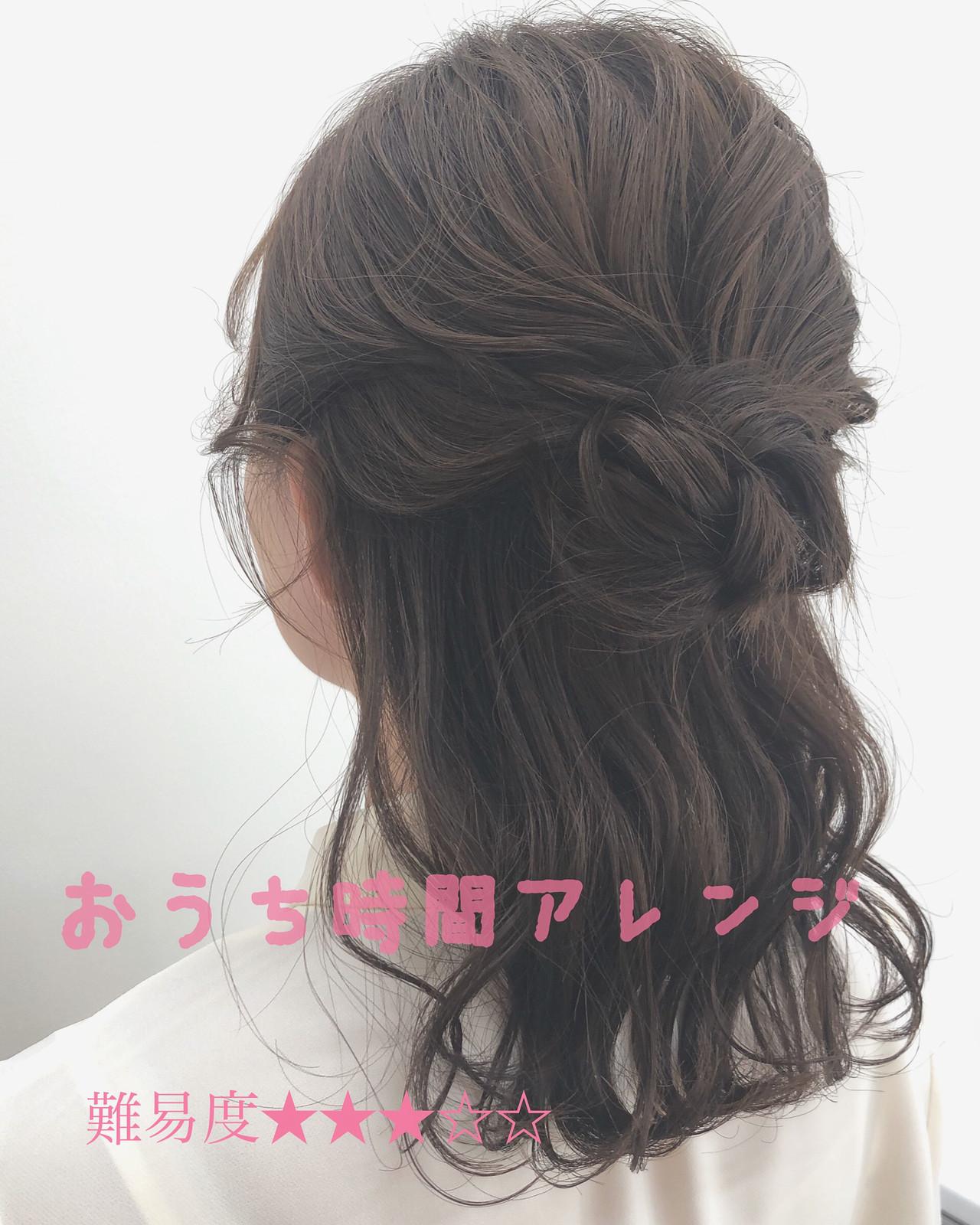 セルフアレンジ お団子ヘア ナチュラル セミロング ヘアスタイルや髪型の写真・画像