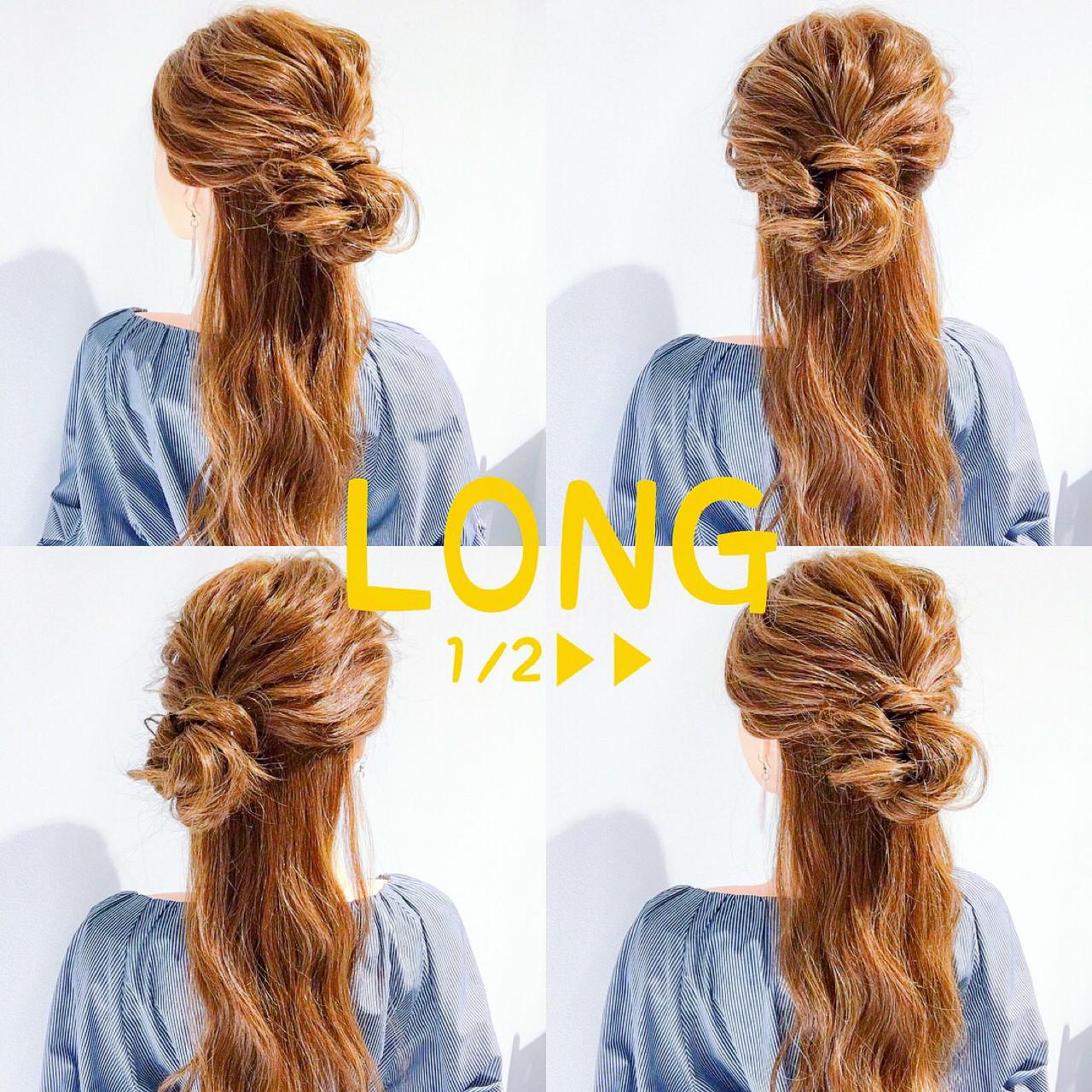 ロング デート 上品 簡単ヘアアレンジ ヘアスタイルや髪型の写真・画像 | 美容師HIRO/Amoute代表 / Amoute/アムティ