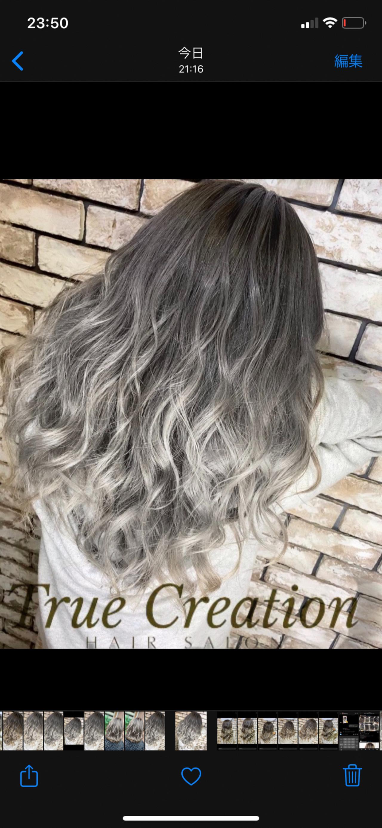 ホワイトグラデーション 極細ハイライト 3Dハイライト ロングヘアスタイルや髪型の写真・画像