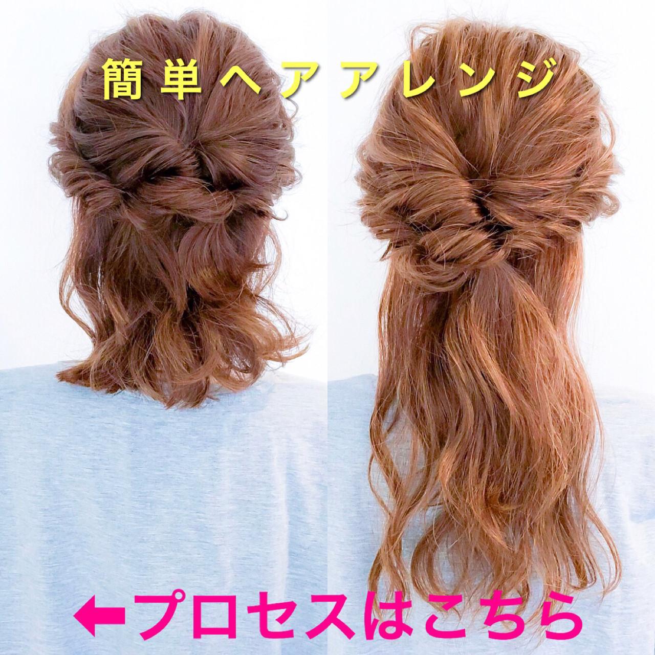 ショート フェミニン 簡単ヘアアレンジ ヘアアレンジ ヘアスタイルや髪型の写真・画像 | 美容師HIRO/Amoute代表 / Amoute/アムティ
