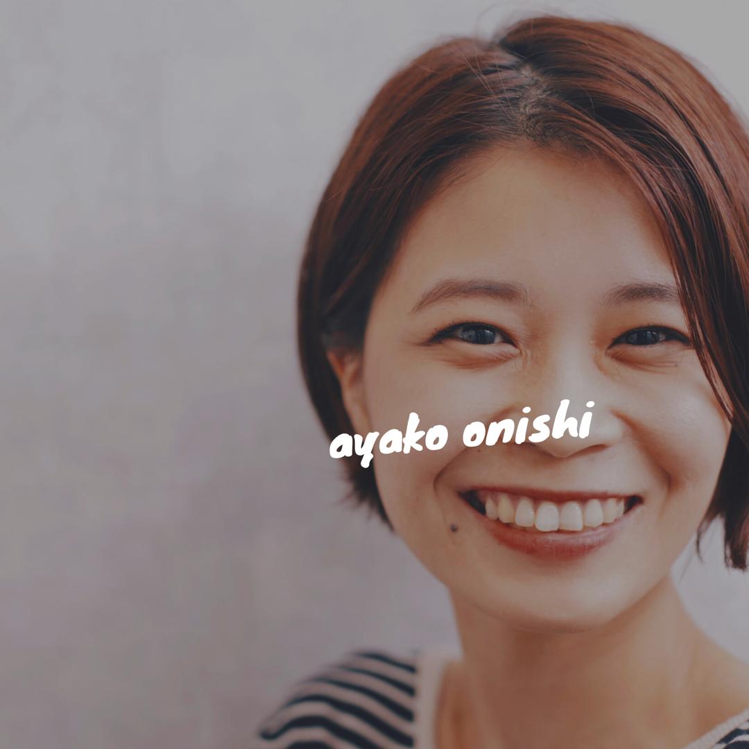 大西 絢子/HOULe