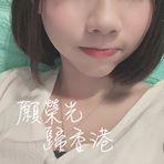 Mei Yee To
