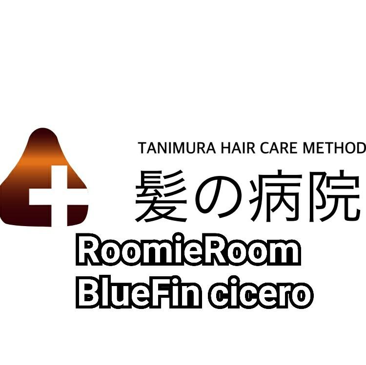 髪の病院 メディカルサロン ルーミールーム