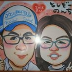 Nagase Nozomi