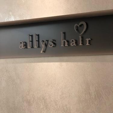 allys hair 落合 淳