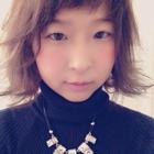 Michiko Isono